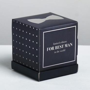 Коробка под капкейк Дарите Счастье For best man 9×10×9 см.
