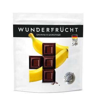 Конфеты Wunderfrucht Банан в темном шоколаде 54%