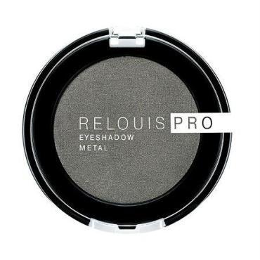 Тени для век Relouis Pro Eyeshadow Metal - 55 Anthracite