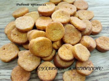Сухари Багет пшеничные со вкусом Грибы со сметаной Житницкие
