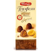 Шоколадные конфеты трюфели с кусочками абрикоса, Победа Вкуса, 180 гр., Картонная коробка