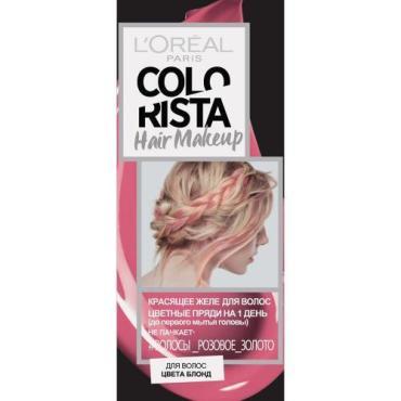 Желе для волос, красящее, розовое золото, L'Oreal Colorista Hair Make Up, 30 мл., картонная коробка