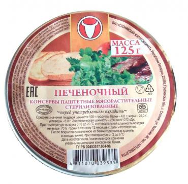 Консервы СЛОНИМСКИЙ МК паштетные мясорастительные с печенью куриные