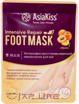 Маска-носки для ног AsiaKiss Интенсивно-восстанавливающая, Абрикос