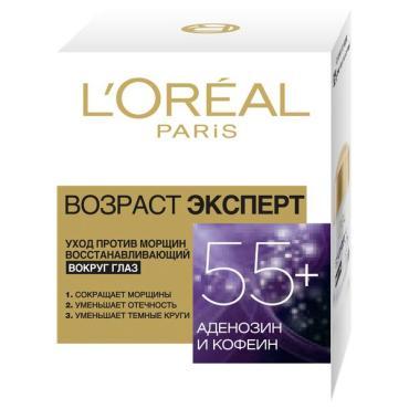 Крем L'Oreal Paris Возраст эксперт трио актив 55+ против морщин увлажняющий ночной для лица