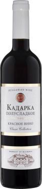 Вино красное полусладкое Vinprom Rousse Кадарка , 750 мл., стекло