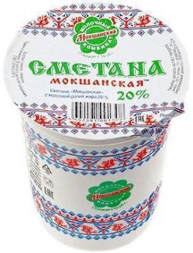 Сметана ММК Мокшанская 20%, 400 гр., пластиковый стакан