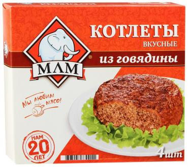 Котлеты из говядины Вкусные, МЛМ
