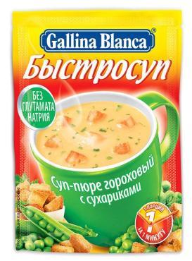 Суп Gallina Blanca Быстросуп пюре гороховый с сухариками