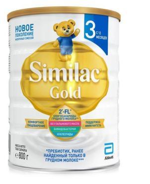 Детское молочко Similac Gold 3 с 12 месяцев
