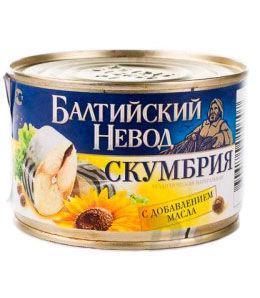 Скумбрия Балтийский Невод атлантическая натуральная с добавлением масла