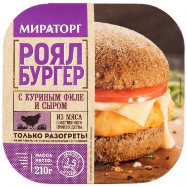 Бургер Мираторг Роял с куриным филе и сыром, 210 гр.*6