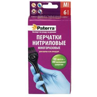Перчатки хозяйственные нитриловые Paterra особо прочные универсальный размер 6 шт