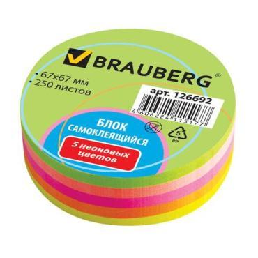 Блок самоклеящийся Brauberg неоновый круг 250 листов, 5 цветов