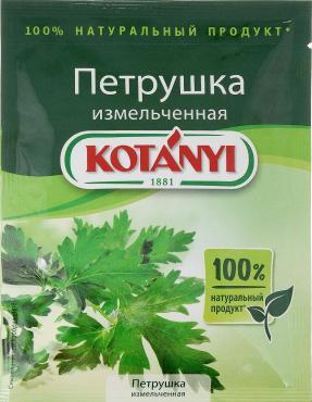 Приправа Kotanyi Петрушка измельченная