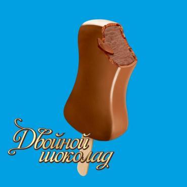 Мороженое Славица Двойной шоколад Шоколадное в шоколадной глазури