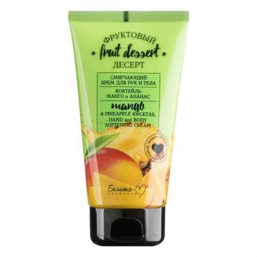 Крем для рук и тела Белита-М смягчающий Коктейль манго и ананас