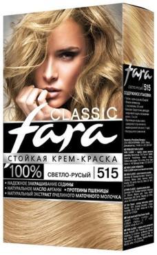 Стойкая крем-краска для волос Fara Classic 515 Светло-русый