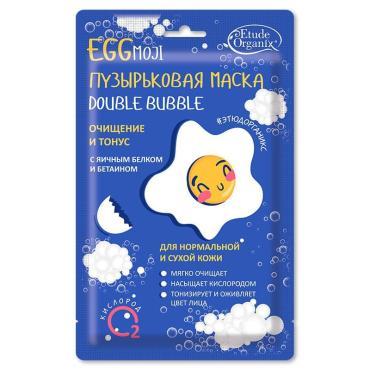 Пузырьковая маска для лица Etude Organix Double Bubble Очищение и тонус, 25 гр., Сашет