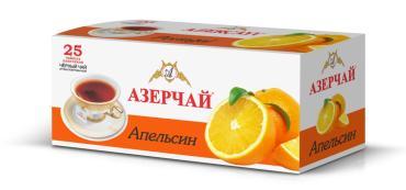 Чай Азерчай Апельсин черный в пакетиках
