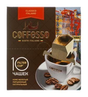 Кофе Coffesso Classico Italiano 90 г.