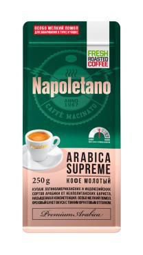 Кофе Napoletano Arabica Supreme молотый 250 гр