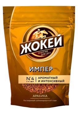 Кофе растворимый сублимированный, Жокей Империал, 75 гр., дой-пак