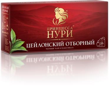 Чай НУРИ черный Цейлонский Отборный 25 пакетиков