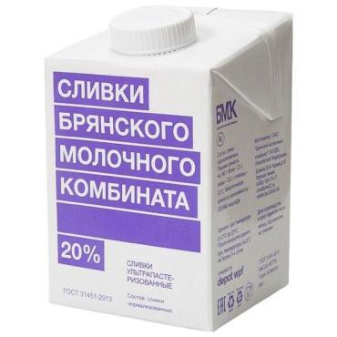 Сливки ультрапастеризованные 20%, БЗМЖ, Брянский молочный комбинат500 гр., тетра-пак