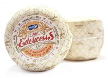 Сыр с ароматом топленого молока 45% шар Молодея Edelweiss, 1 кг., вакуумная упаковка