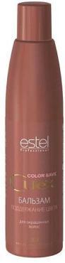 Бальзам для окрашенных волос Estel Curex Color Save, 250 мл., пластиковая бутылка