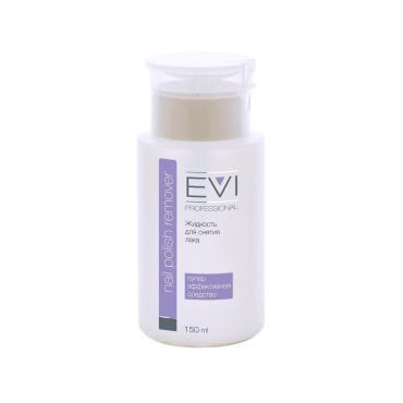 Жидкость для снятия лака с ацетоном с помпой-дозатором, EVI professional, 150 мл., пластиковая бутылка