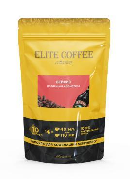 Кофе в капсулах Бейлиз, Elite Coffee, 100 гр., дой-пак