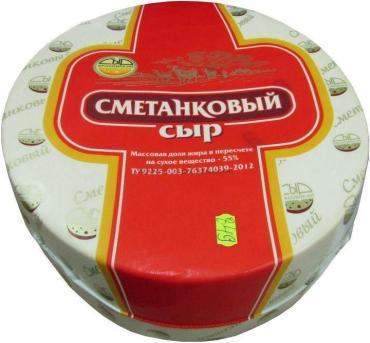 Сыр Сметанковый 55% вес БЗМЖ, Брасовские сыры, термоусадочная пленка
