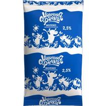 Молоко ультрапастеризованное 2,5%,  Молочная Речка, 900 мл., пакет