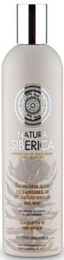 Бальзам для уставших и ослабленных волос, Natura Siberica Защита и энергия, 400 мл., пластиковая бутылка