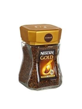 Кофе Nescafe Gold растворимый 47,5г