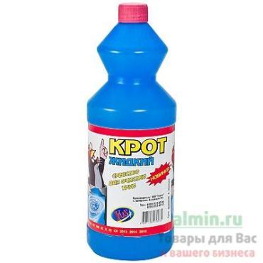Средство для прочистки труб Крот Активный жидкость