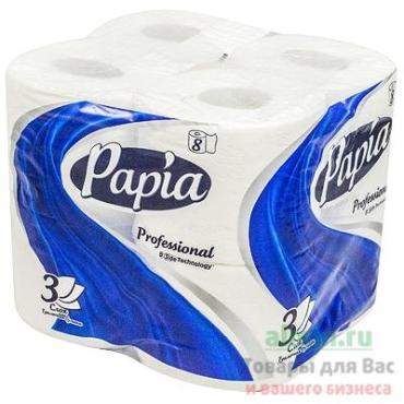 Туалетная бумага Papia 3 слоя 8 рулонов