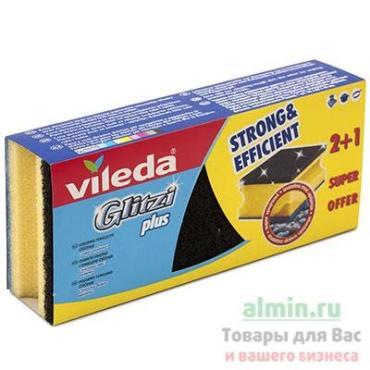 Губка Vileda Glitzi plus Для кастрюль 2+1