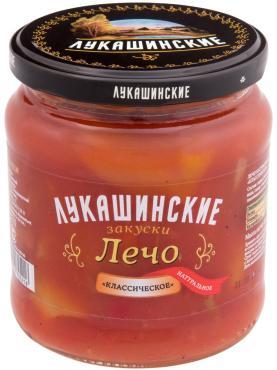 Лечо натуральное Лукашинские Классическое, 450 гр., стекло