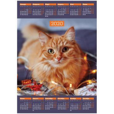Календарь настенный листовой А3, OfficeSpace Любимый питомец, 2020г