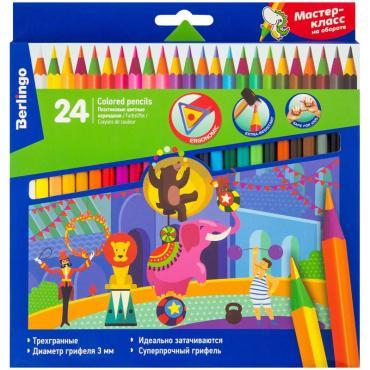 Карандаши цветные пластиковые Berlingo Цирк, 24цв., заточен., картон, европодвес