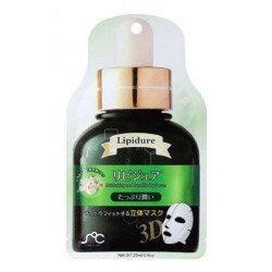 3D маска-сыворотка для лица с липидами Rainbowbeauty 25 мл., сашет