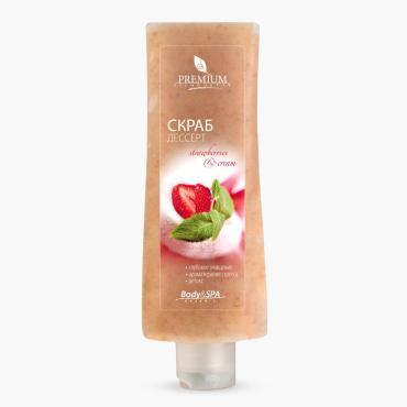 Скраб-десерт для тела Premium Strawberry & Cream Silhouette, 200 мл., пластиковая бутылка