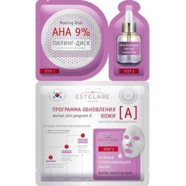 Программа обновления кожи для сухой и увядающей кожи Estelare A, 28 гр., сашет