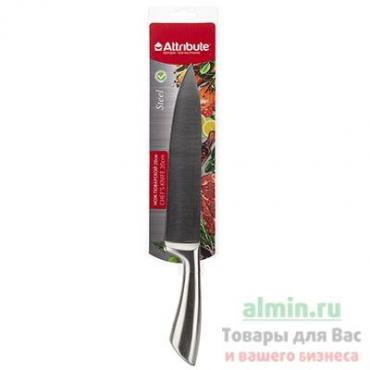 Нож Attribute Steel Поварской 20см. AKS528