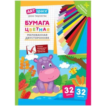 Цветная бумага двусторонняя A4, ArtSpace, 32 листа, 32 цвета, мелованная, Бегемот