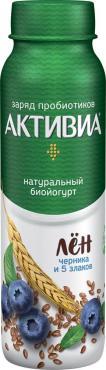 Йогурт питьевой, 2%, чернослив, 5 злаков и лен, БЗМЖ, Активиа, 260 гр, ПЭТ