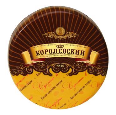 Сыр 45% с ароматом топленого молока Беловежские сыры Королевский, 3 кг., вакуумная упаковка